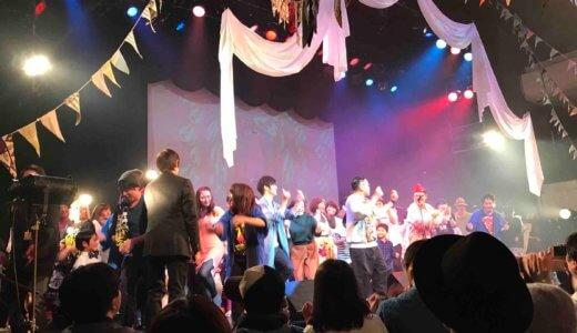 天才万博に参加してキンコン西野亮廣さんと飲んで踊って楽しもう