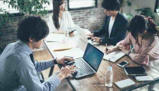 【仕事や余暇を充実】可処分時間を増やすための効果的な5つの方法