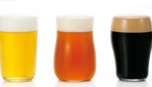 【お酒】ビールやワインを美味しく飲むためのグラスやアイテムを紹介