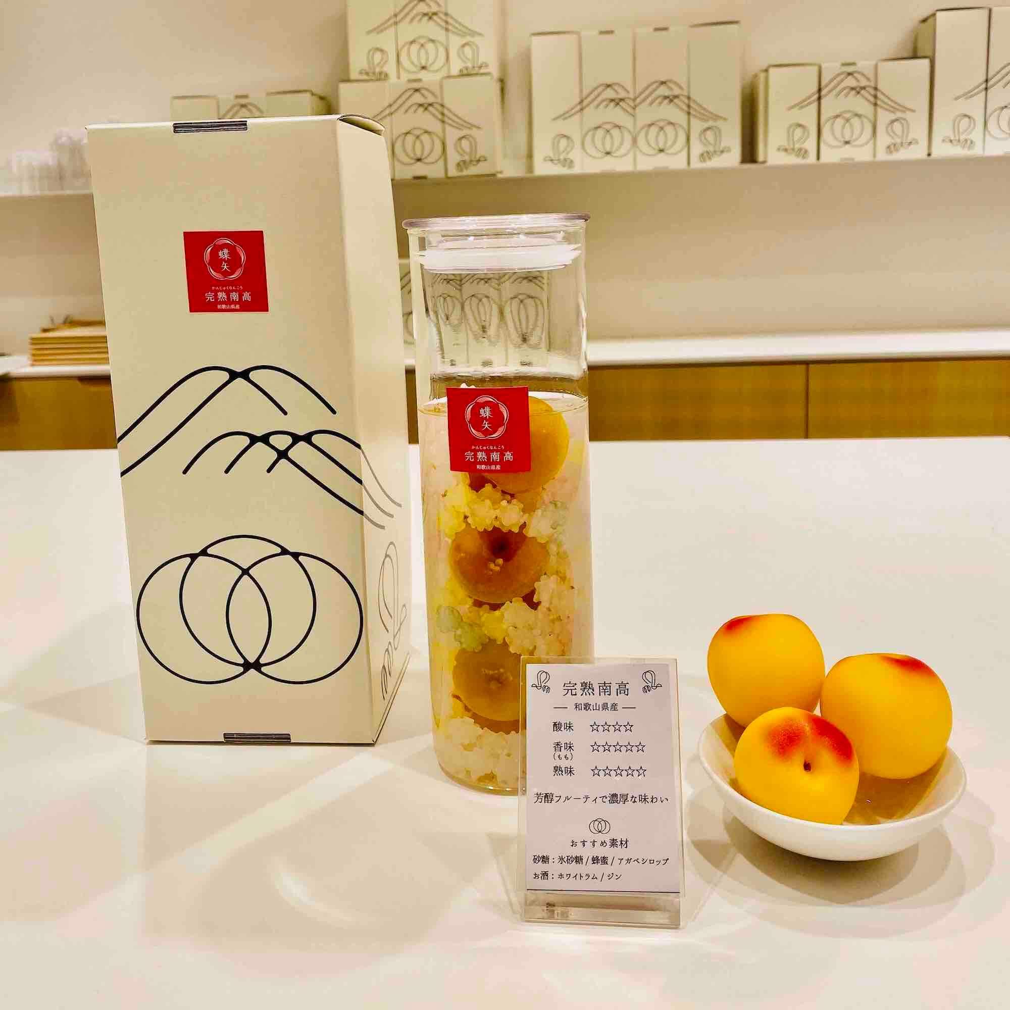 京都にある梅酒体験施設「蝶矢」の体験メニューで実際につけた組み合わせ