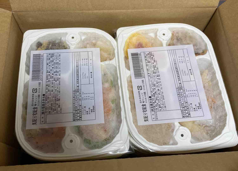まごころケア食の実食レビュー 梱包の写真