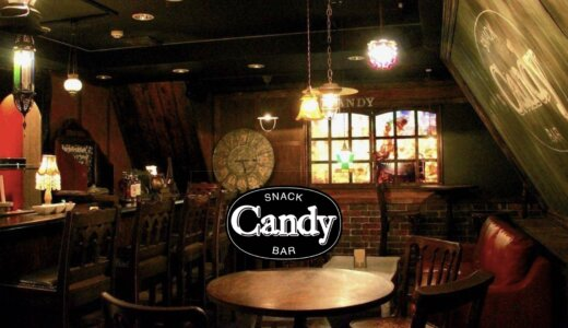 天才万博ひとりぼっち参戦でも安心!スナック「キャンディ」のコミュニティで友達を増やそう!