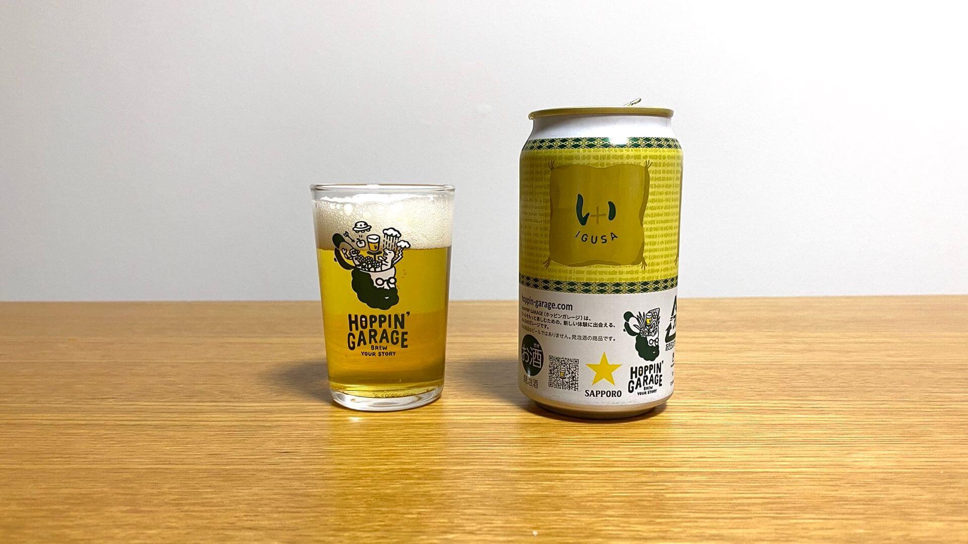 ホッピンガレージの新作ビールIGUSAの体験レビュー